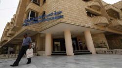 ISX traded +63 billion dinars worth of equities last week