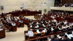 رسمياً.. الكنيست الإسرائيلي ينهي 12 عاماً من حكم نتنياهو