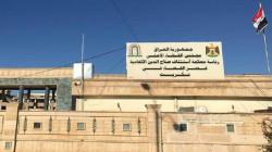 """حكما إعدام بحق """"المفتي الشرعي لـ""""تنظيم القاعدة"""" في صلاح الدين"""