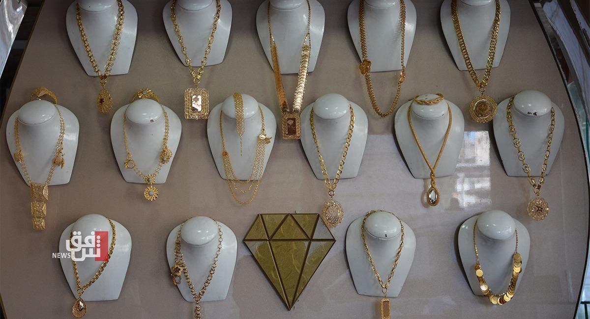 الذهب يهبط في الأسواق العراقية