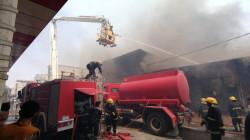 Massive fire in Najaf