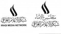 شبكة الإعلام تهاجم الخارجية: لا علاقة لهيئة الاتصالات بصياغة الخطاب الإعلامي