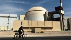 اعتراف بعملية تخريب للموساد في فرنسا سبقت تدمير المفاعل النووي العراقي
