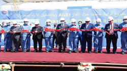 The Iraqi Minister of Oil inaugurates a new project to upgrade the gas isolation plant in Maysan