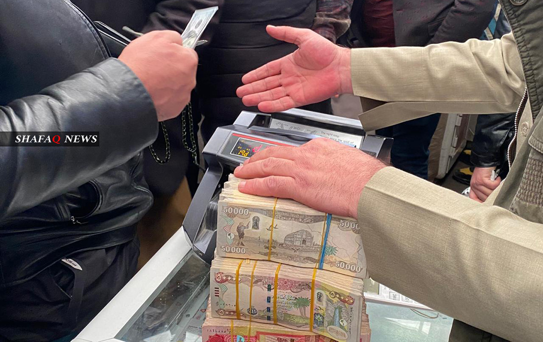 CBI sales in the foreign currency auction drop today