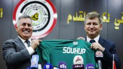 ميروسلاف سوكوب: أعرف كل شيء عن الكرة العراقية وهدفي تحقيق الانجازات مع المنتخب الأولمبي  (صور)