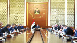 Al-Kadhimi discusses with EU ambassadors the upcoming Iraqi parliamentary elections
