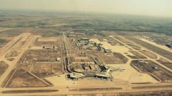 دعوى قضائية ضد جهات سياسية ادعت إستثمار أراض زراعية بمحيط مطار بغداد