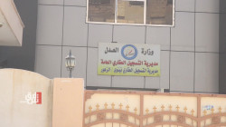 Commission of Integrity marks 800 properties in Nineveh