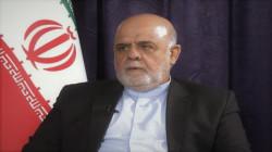 Iran's ambassador to Iraq: Iranian community in Iraq has participated in Iran's presidential elections