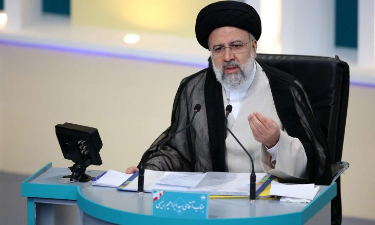 Raisi leads in Iranian presidential election, Official says