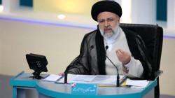 World reacts to the election of Iran's hardline new President Ebrahim Raisi