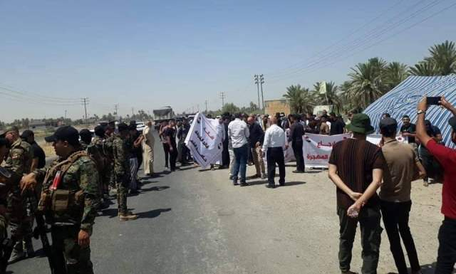 """""""Wanted Persons' families"""" demonstrate in Diyala demanding equitable exercise of law"""