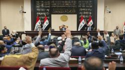 """برلماني يستبعد """"عودة الحياة"""" للبرلمان العراقي بعد التصويت على حل نفسه"""