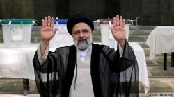 ماذا يعني انتخاب إبراهيم رئيسي رئيساً لإيران؟