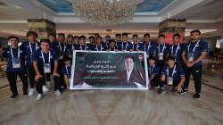 اللجنة المنظمة لبطولة كأس العرب ترفض استذكار نجم الكرة العراقية أحمد راضي