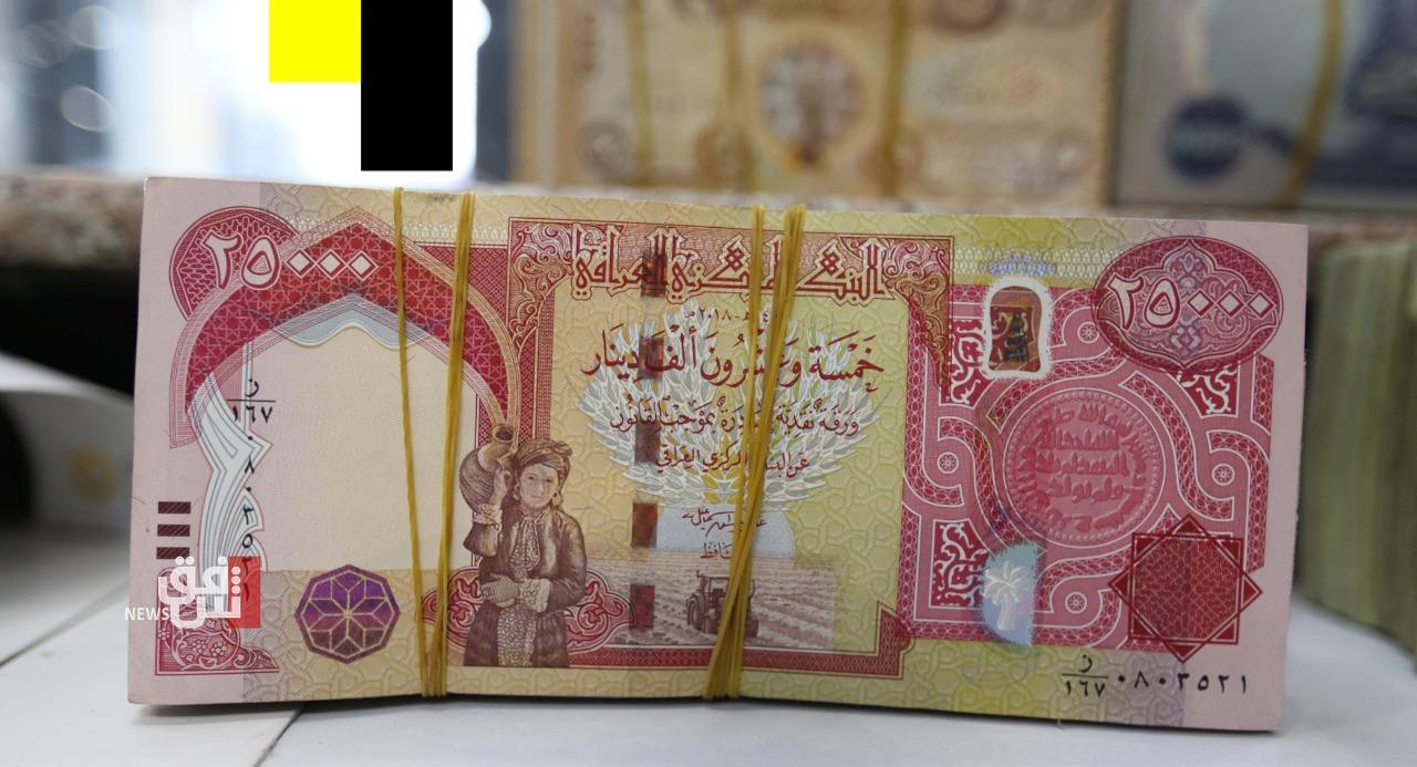انخفاض في مبيعات الدولار بمزاد البنك المركزي العراقي