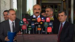 Al-Sulaymaniyah investigating Sarchnar incident