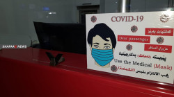 COVID-19: 622 new confirmed cases and seven mortalities in Kurdistan today