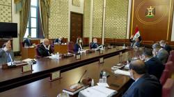 حكومة الكاظمي تتخذ 6 قرارات جديدة بينها شطب ديون موظفين