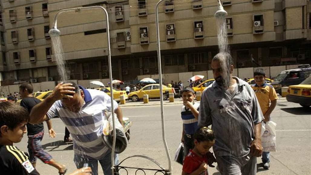 أول موجة صيفية تجتاح العراق ودرجات الحرارة تتراوح بين 50 مئوية فما فوق