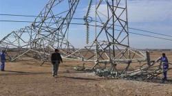 تفجير جديد يطال برجين للطاقة ويتسبب بانقطاع الكهرباء بمدن عراقية