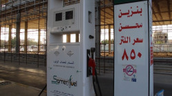 حديث نيابي عن ارتفاع سعر البنزين المحسن في العراق