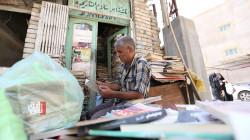 مكتبة بغداد التاريخية مرجع طلبة الدراسات رغم الشبكة العنكبوتية (صور)