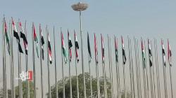 الرئيس المصري يصل إلى بغداد