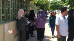 Public servants in al-Sulaymaniyah's Electricity Directorate organize a work stoppage