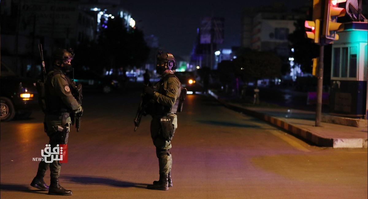Drug dealer arrested in Baghdad