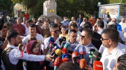 السليمانية.. العشرات يطالبون بإصدار عفو رئاسي عن صحفيين وناشطين