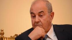 علاوي: العراق بات ساحة لتصفية النزاعات وسط عجز الحكومة
