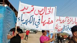 احتجاجات في ديالى على تردي الكهرباء وتهديد بقطع طريق ببغداد - كركوك