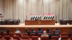 محافظ البنك المركزي ومديرو المصارف تحت قبة البرلمان