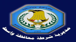 An officer injures during Al-Aziziya demonstrations