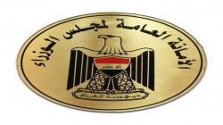 بغداد تُقر عقداً جديداً لتزويد المنطقة الشمالية بالكهرباء