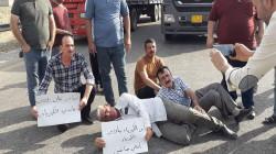 صور.. توسع تظاهرات خانقين