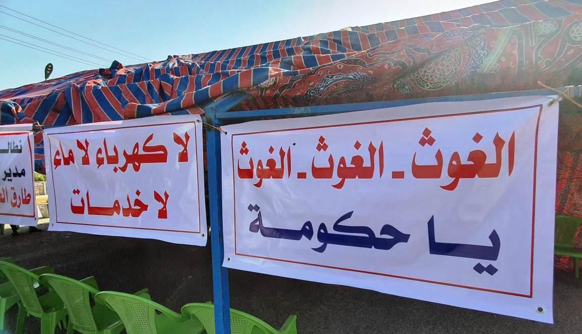 احتجاجات الكهرباء تتصاعد في ديالى وقوات الامن تفتح طريقا أغلقه متظاهرون