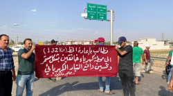 Khanaqin protestors withdraw after reaching an agreement with the local authorities