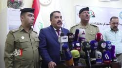 سقوط قرابة 70 برجاً لنقل الطاقة بأعمال تخريبية بالمنطقة الشمالية في العراق