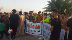 Demonstrators take the streets demanding better services in Basra