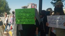 صور.. تظاهرة لنسوة البصرة احتجاجاً على حضانة الأب الطليق للطفل