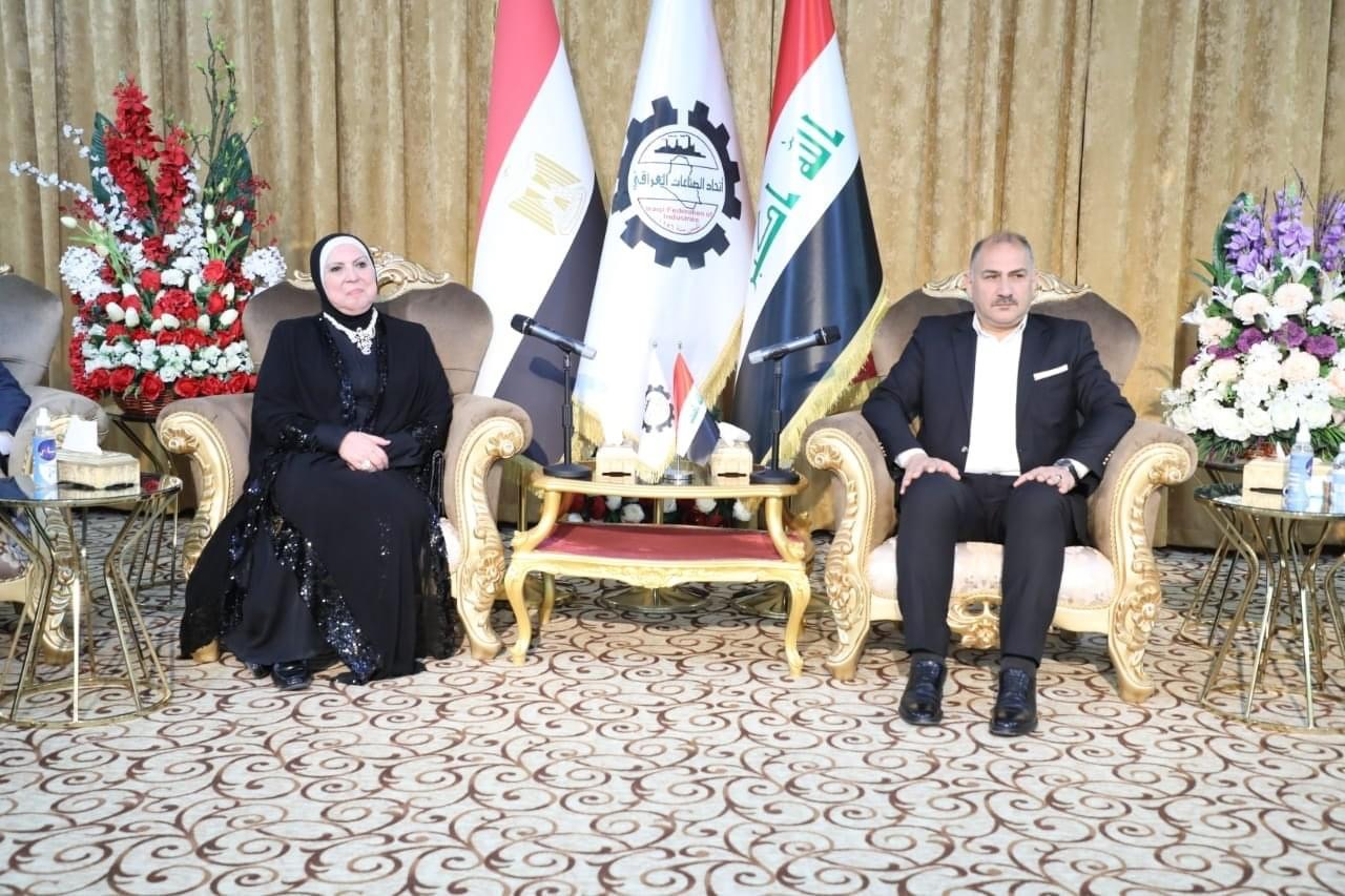 the Egyptian Minister of Trade and Industry meets Iraqi officials in Baghdad