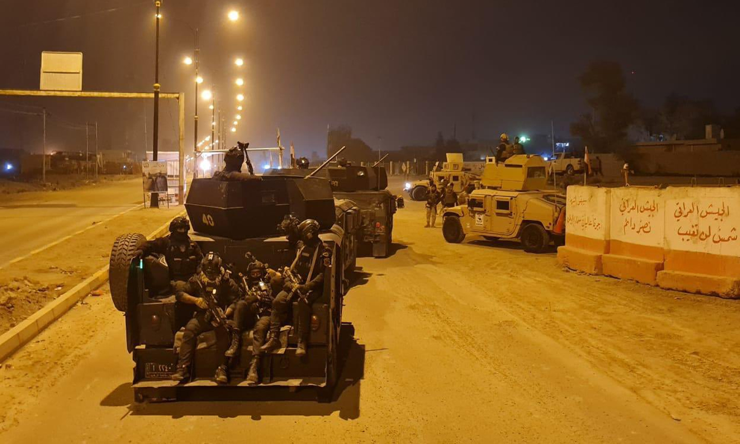 Three Iraqi soldiers injured in an explosion north of Saladin