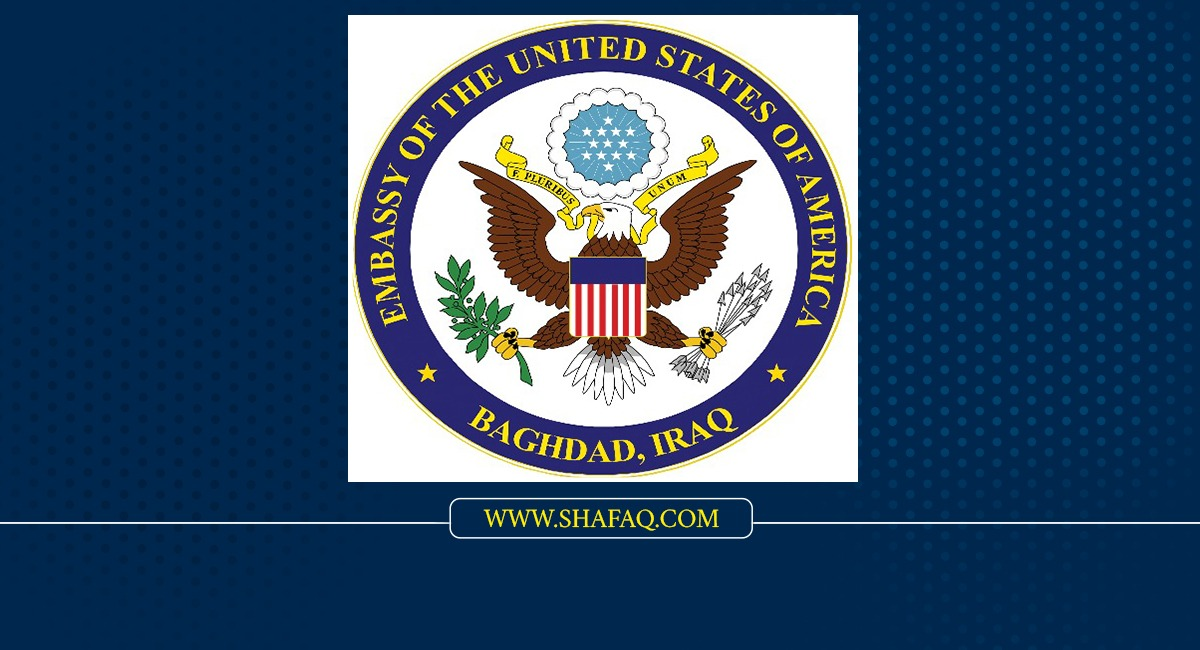 """أمريكا تُعلن القضاء على """"تهديد جوي"""" عبر المنظومة الدفاعية في سفارتها بالعاصمة بغداد"""