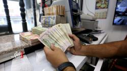 Dollar/Dinar rates slightly drop in Baghdad and Erbil