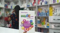 إغلاق المعابر يفاقم وضع المرضى في ديرك.. نقص في الأدوية وارتفاع أسعارها