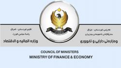 حكومة إقليم كوردستان توجه بوضع إشارة الحجز على شركات نفطية