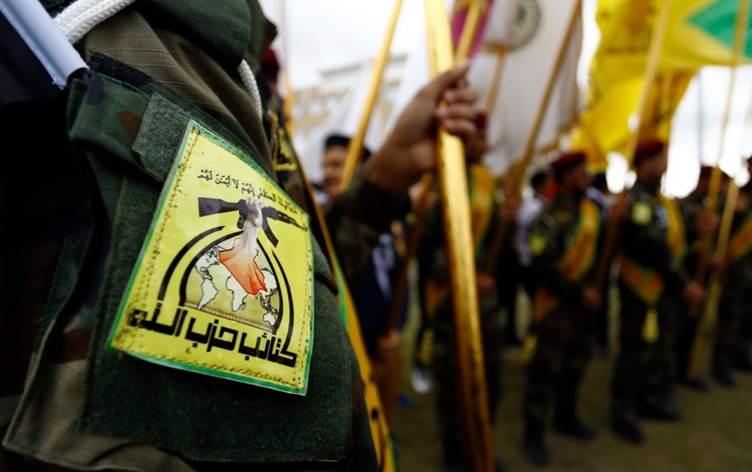 Kata'ib Hezbollah criticizes targeting the U.S. embassy